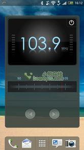 感受全新的变化 HTC ONE X全面测试