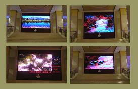 P6户内全彩,LED显示屏,全彩电子屏,LED户外电子显示屏生产供...