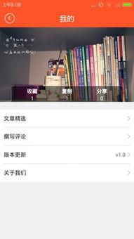qq个性签名说说手机版下载 qq个性签名说说app下载v2.2 安卓版 2265...