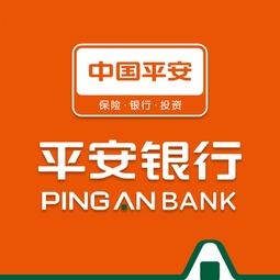 平安银行手机签约流程