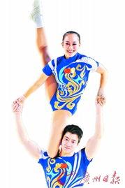 我要操逼图-天是大运会健美操比赛的第一天,这个首次列入比赛且极具观赏性的项...
