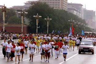 北京申奥成功一周年 万人长跑十分壮观