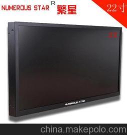 繁星 22寸监控显示器 安防专用监视器 金属外壳