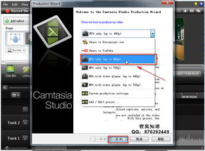 如何在视频里添加文字 给视频里添加文字的软件,视频添加文字软件