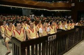 ...13日,37名黑社会组织成员在广州市中级人民法院受审.-惠州核电...