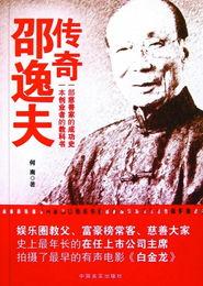 》   作者 艾小图   出版社 中国友谊出版公司    推荐:人的一生大概会遇...