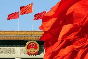 ... 十九大开启 中国崛起2.0版