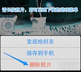 手机qq上的照片墙怎么删除 iphone QQ照片墙设置方法