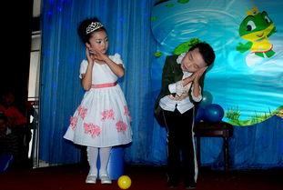 青蛙王子与小公主