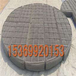 不锈钢干燥塔雾沫净化塔除尘器除雾器等 环保设备厂家生产