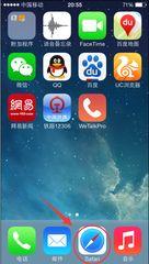 苹果手机中QQ浏览器下载的视频为什么在相册中找不到,在哪里可以...
