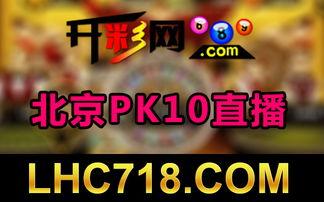 广东11选5和值为大的一共多少注 广东11选5和值为大的一共多少注