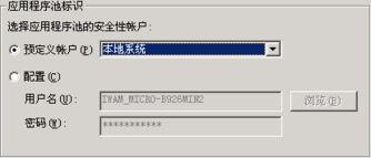 ...服务器上面架设JSP 二 宇尘网络帮助中心 域名知识 虚拟主机知识 ...