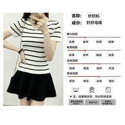 V领条纹长款女式短袖针织开衫的测量方法