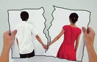 老婆离婚无效,怎一个 贱 字了得 2