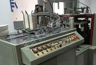 生产纸杯的机器多少钱-中汇倒下后,票据业务之亿谷一周考察及分析