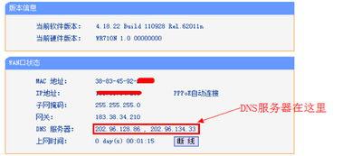 ...--【LAN口设置】,把路由器的LAN地址设置为192.168.1.1保存,此...