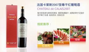 ...单支礼盒红酒口感细腻 送礼佳品价格 怎么样 易购葡萄酒比价频道 -...