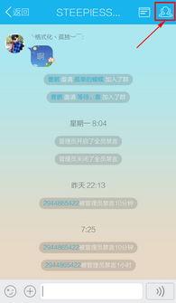 手机QQ怎么退群 手机QQ退QQ群在哪里