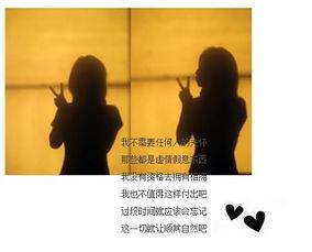 ...美QQ空间边框文字图片,我不回应陌生人的示好 3