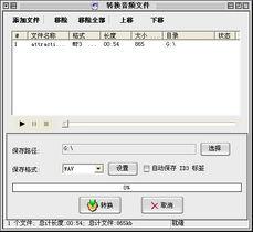 (软件bug?)2、可以在转换时直接选则8000Hz 8bit制作成铃音(可以...