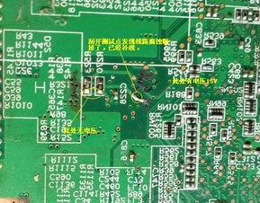 BIOS恢复出厂设置