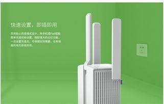 TP LINK无线扩展器TL WA933RE