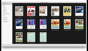 Mac版LaTeX怎么卸载干净