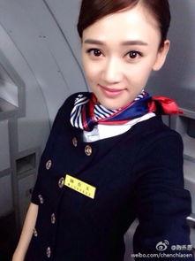 陈乔恩变美貌空姐秀长腿 粉丝直呼要包机
