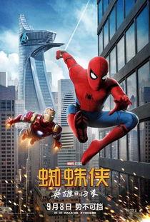 蜘蛛侠 英雄归来 定档9月8日,和小蜘蛛一起拯救地球