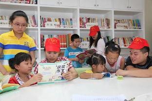 我为文明做贡献手抄报娃娃裙女长袖-志愿者陪同留守儿童读书   志愿者同留守儿童快乐的相处   智空间为留...
