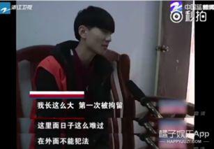 被拘留过的网红王乐乐又上热搜,这次竟当众暴打怀孕10月的女友
