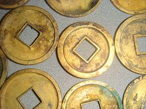 青铜鎏金钱币10枚