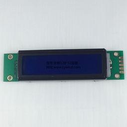 12832液晶模块LCM图形液晶显示模块12位8字七段码LCD液晶显示器...