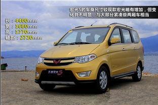 五菱宏光S参数配置曝光 将于八月上市