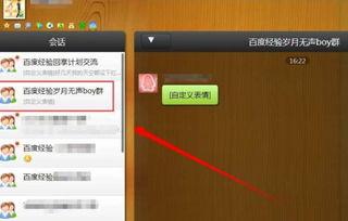 QQ群匿名消息怎么查 QQ群匿名消息查询方法