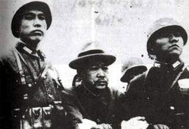 ...夫被押赴雨花台刑场,执行死刑.-日本无条件投降 人类历史上接吻...