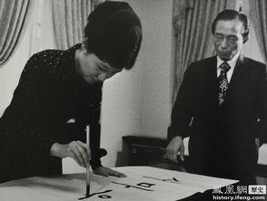 韩国总统朴槿惠旧照 曾与金正日会面