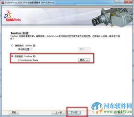 小木虫论坛 手机版切换到网页版或者电脑版