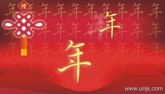 2019年春节最新祝福语