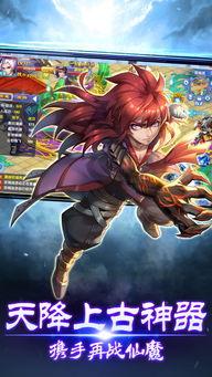 剑灵传说 1.0.3萌翻仙界的幻想类Q版仙侠手游