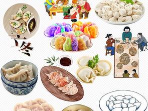卡通过年冬至饺子食品海报素材