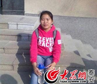 ...东农业大学一名女生失联43天 手机一直关机