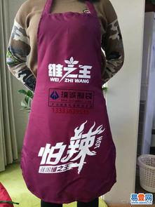 ucheng.com/   地址:北环路索凌路向东300米豫军长基花园5号楼1单元...