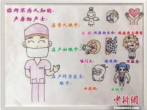 上海 90后 助产士自画像 漫画描绘助产士不为人知的一面