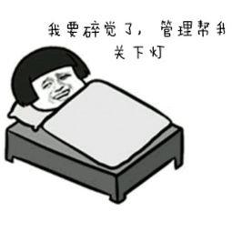 孩子睡觉不愿意关灯怎么办