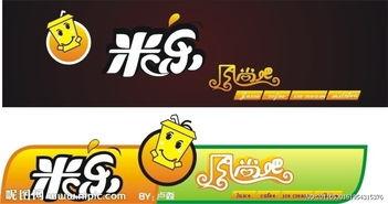 洪七公串串香京东店铺logo-米乐奶茶店标志图片