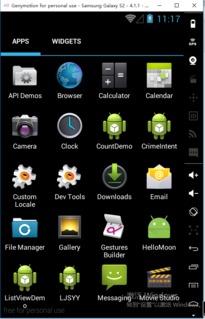 Android笔记 在Eclipse环境下使用Genymotion模拟器