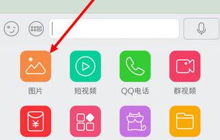手机QQ在群里怎么踢人