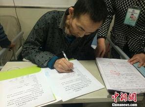 ...国人体器官捐献自愿书》和《中国人体器官捐献志愿者申请登记表》...